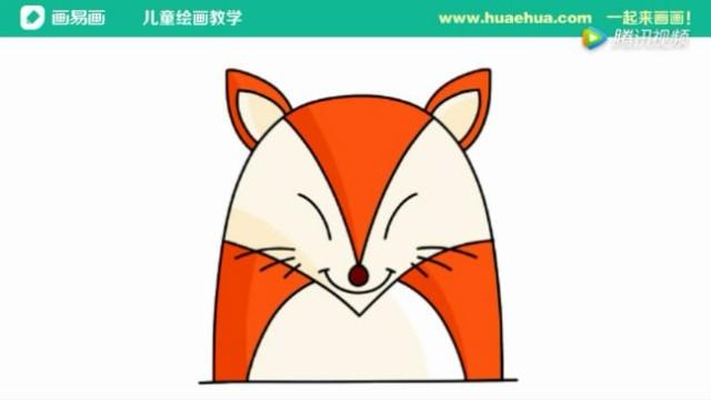 韩语易酷网_画易画|看视频怎么画简笔画狐狸 简单画法_沪江日语学习网